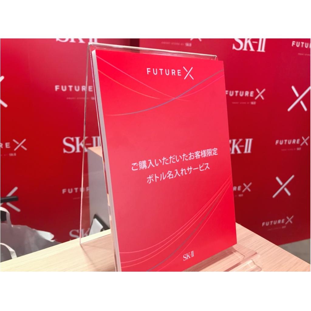 【SK-Ⅱ体験型期間限定イベント】まもなく終了予定!アラサー女子の嗜みを今日から!_4