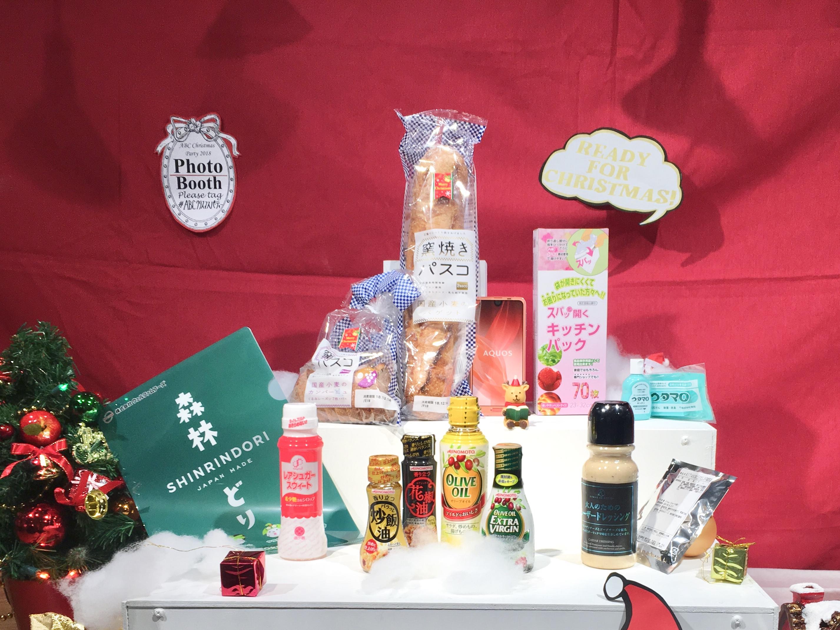 料理教室ABCクッキング『クリスマスパーティー』へ_13