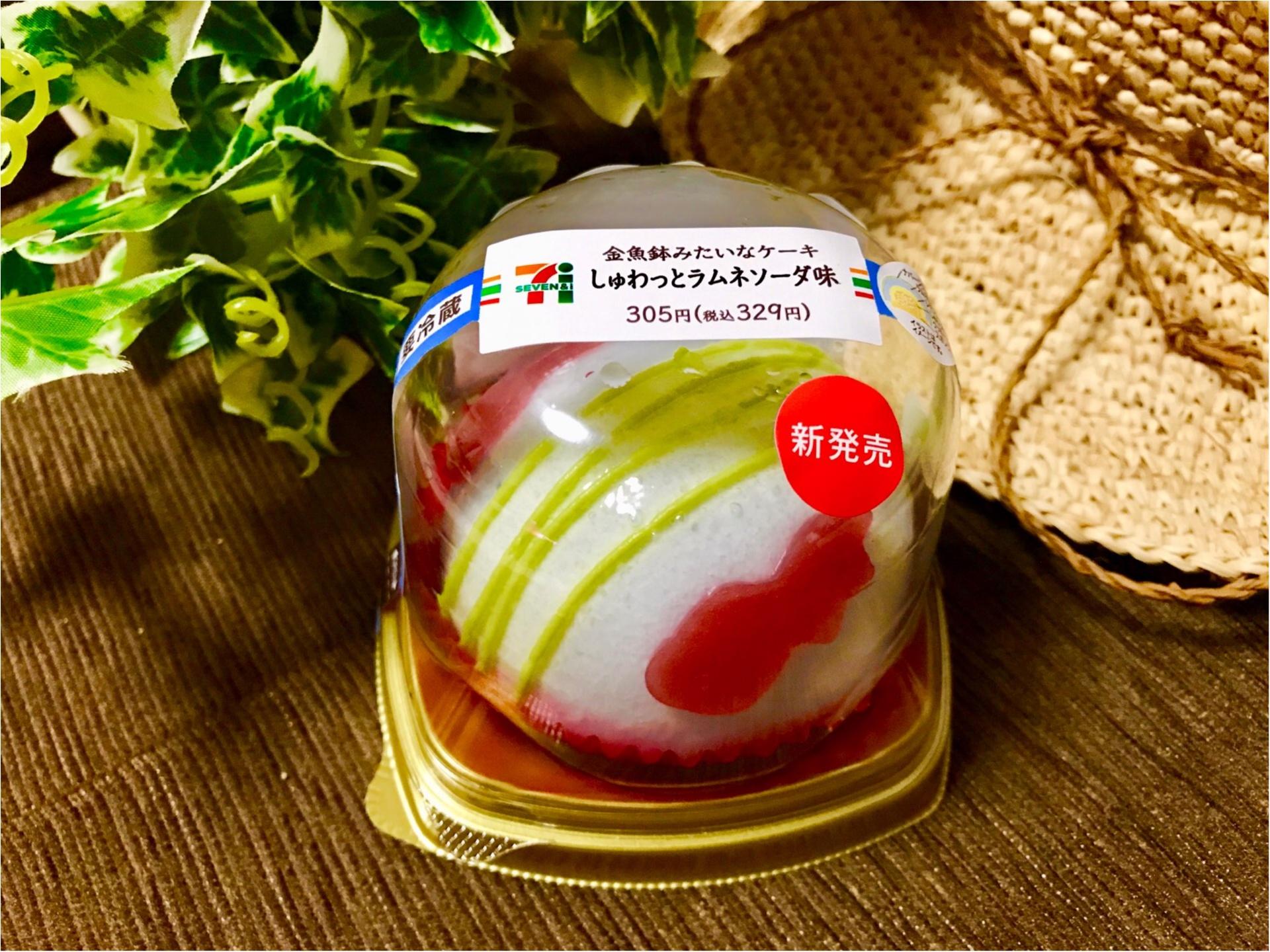 夏に食べたい!【新セブンスイーツ】金魚鉢をモチーフにしたケーキがかわいすぎる♡_1