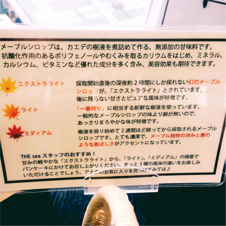 【季節限定いちご添え!】ニューオータニオリジナルパンケーキは食べなきゃ損!です♡_10