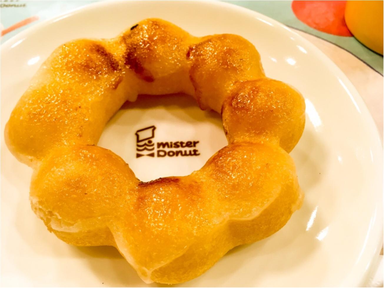 【Let's vote/ミスド速報】ご当地ミスドを食べて投票しよう♡ 関東エリアは?! 気になる話題のドーナツを食べてみました♡_1