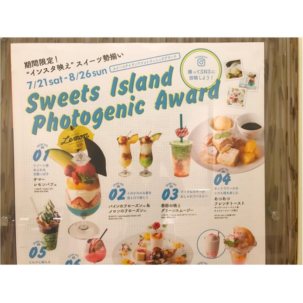 【Sweets island Photogenic Award】in横浜ベイクォーター!あのUrth Caffeも出店!_4