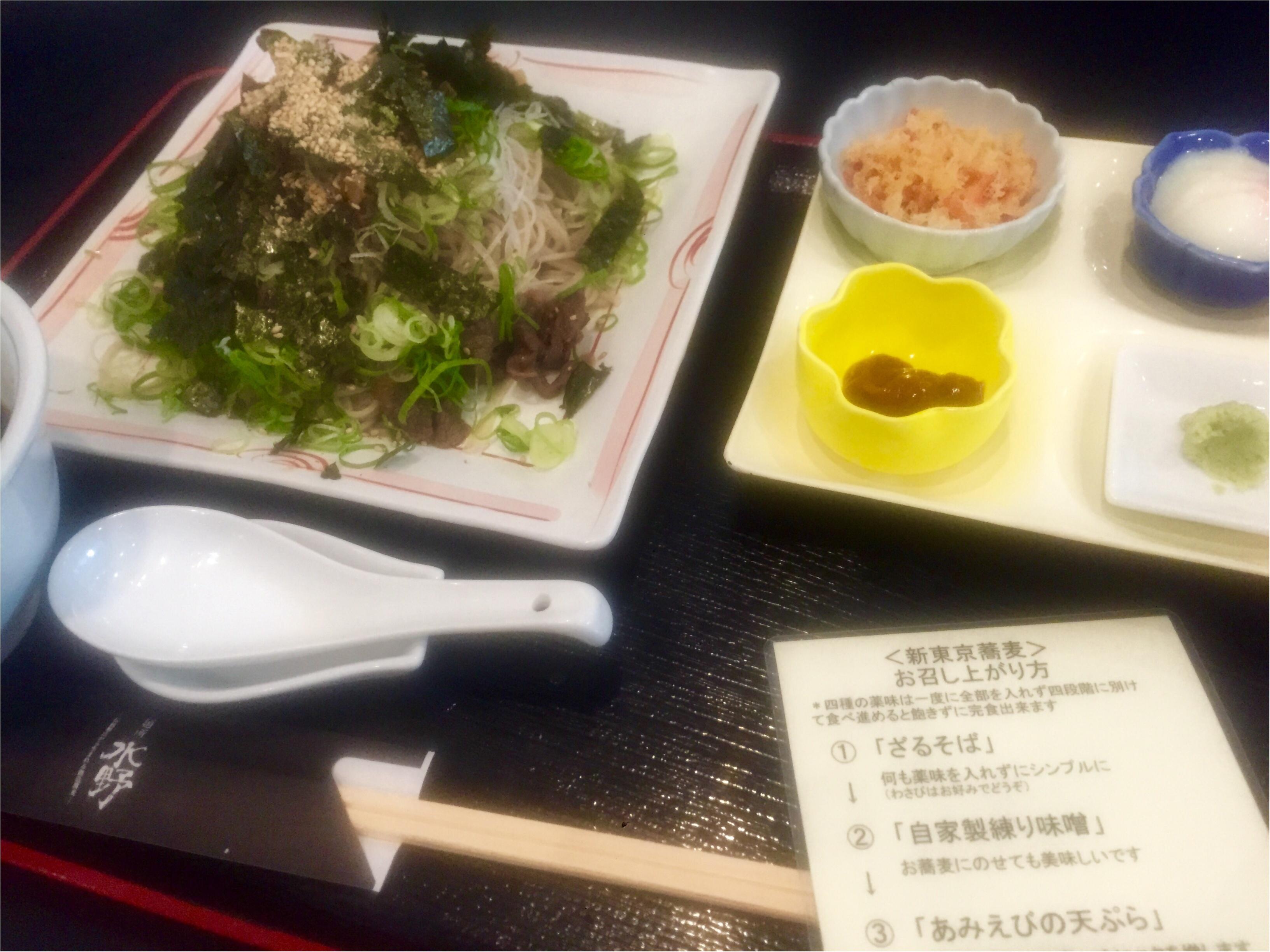 東京の人にも食べてほしい♡!三宮・水野のお蕎麦【新東京蕎麦】_2