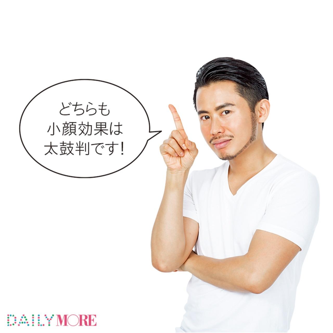 おうちでできる♡ ヘア&メイク小田切ヒロの「別人級セルフコルギ」<フェイスライン&耳の後ろ編>_9