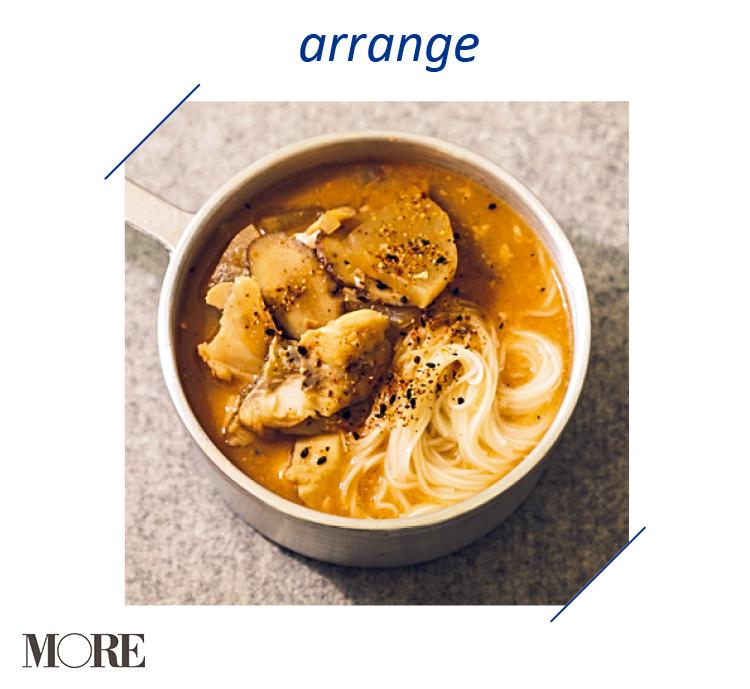 真冬におすすめ!料理研究家が選ぶスープレシピ Photo Gallery_1_13