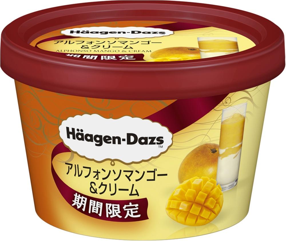 季節を感じるスイーツはやっぱり『ハーゲンダッツ』♡ 新味は初夏のマンゴー!_1