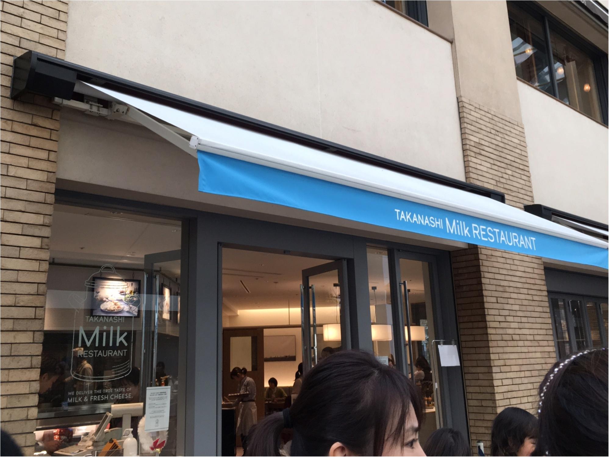 《食べ放題も!》予約ができない!?横浜チーズ専門店3選_4