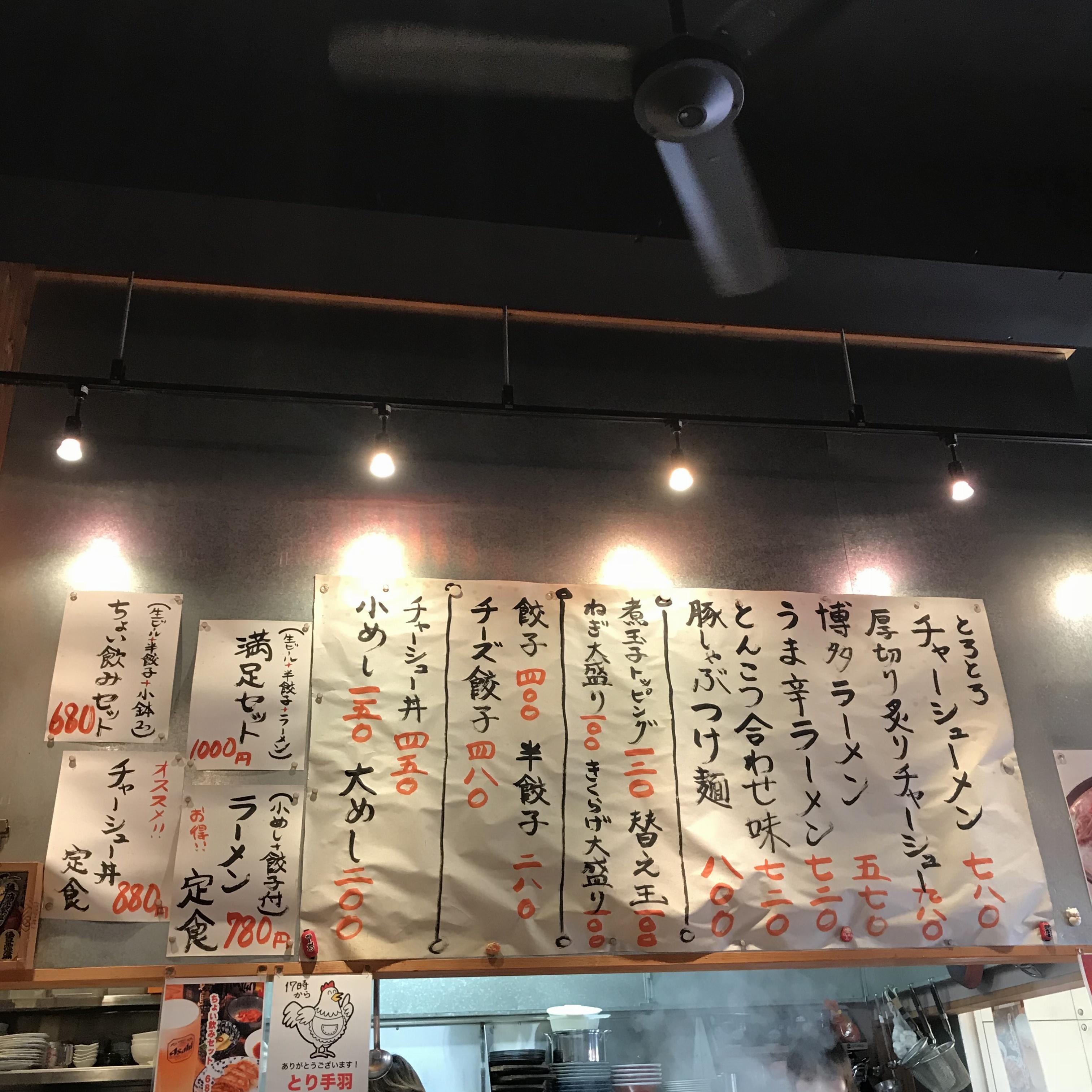 【ご当地MORE福岡】福岡OLのランチ事情♡♡_3