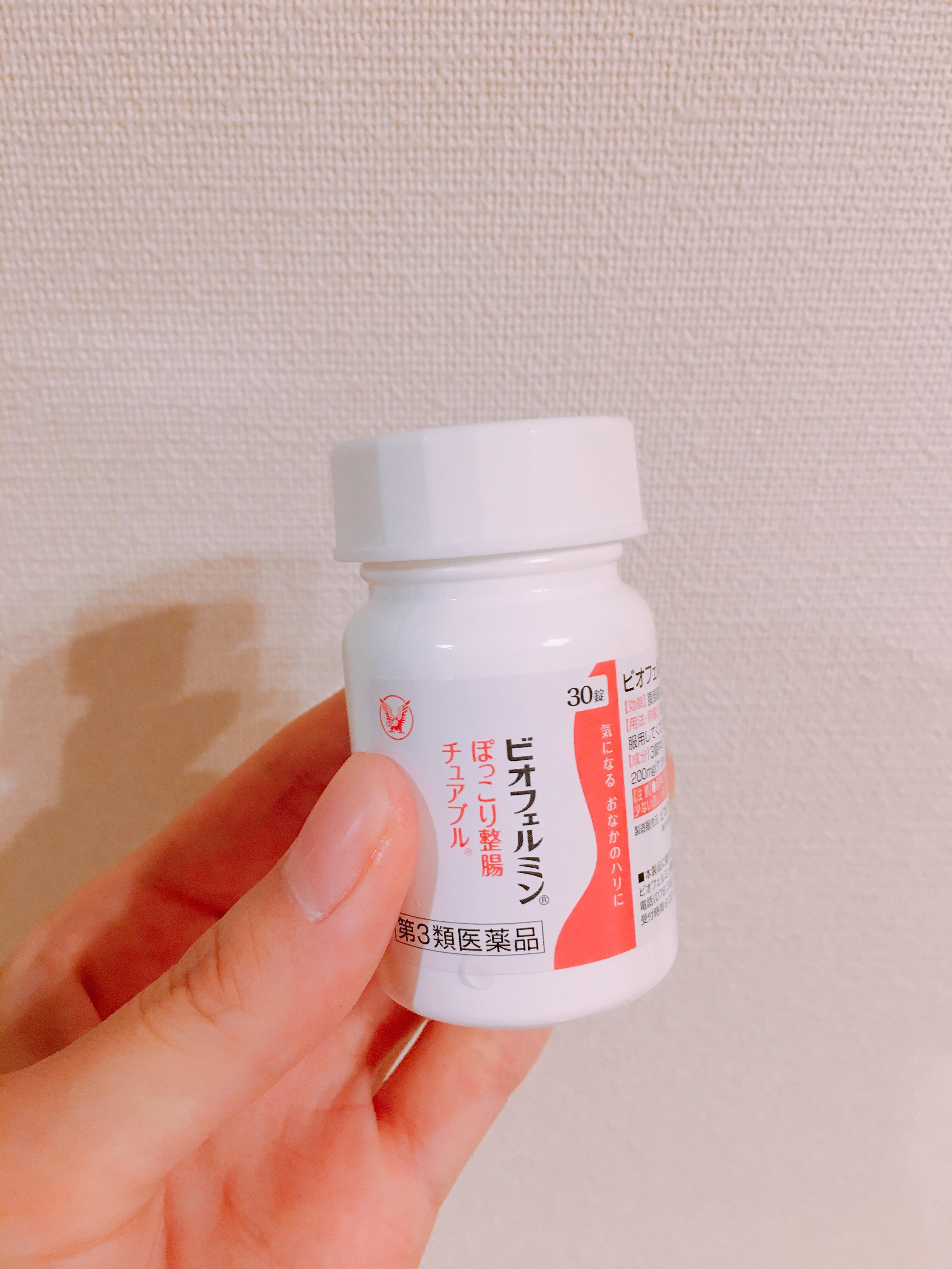 ビオフェルミンぽっこり整腸チュアブル♡_1