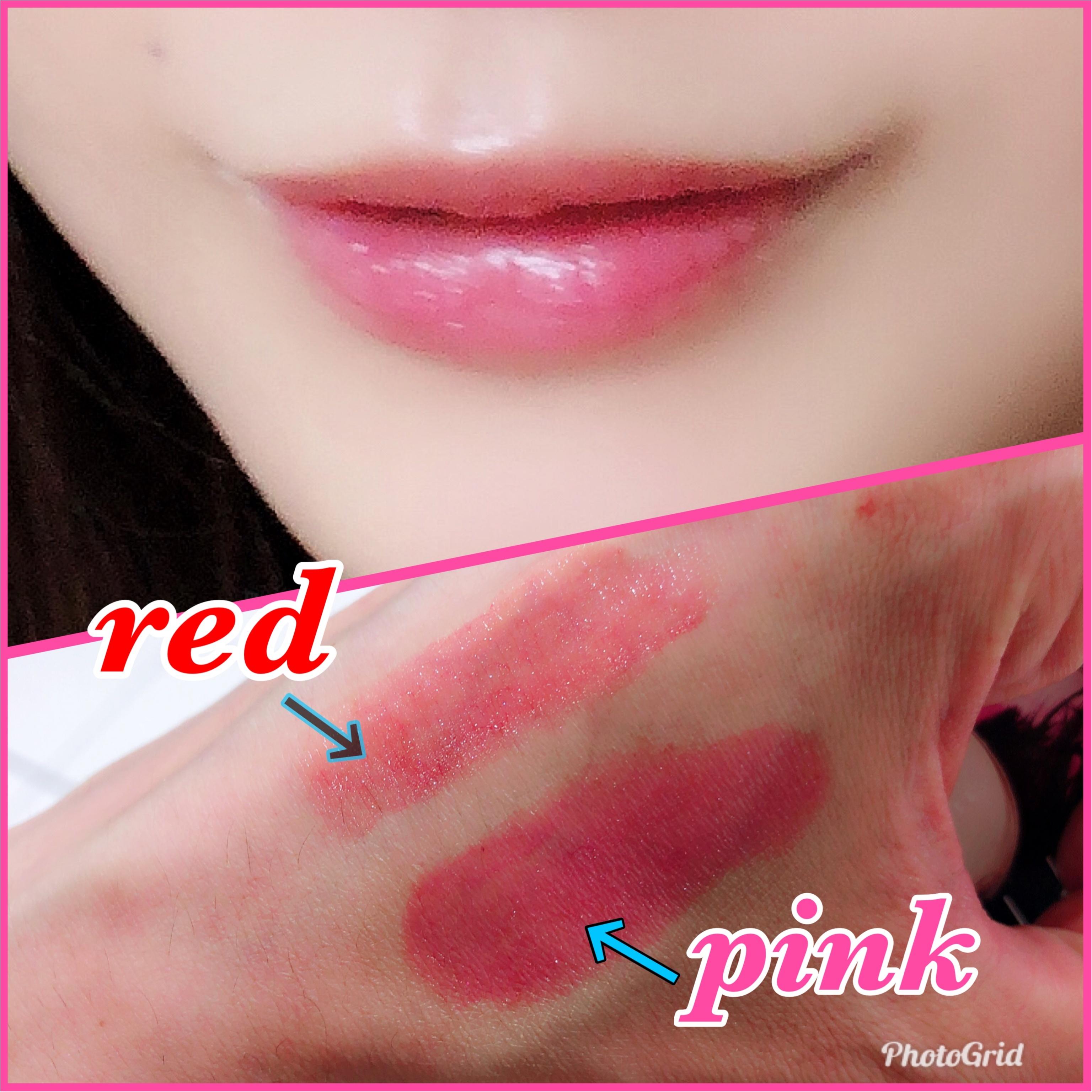 NEWコスメ♡OPERA GLITTER MY LIPS♡_2