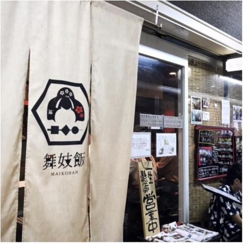 京都のおすすめランチ特集 - 京都女子旅や京都観光におすすめの和食店やレストラン7選_21