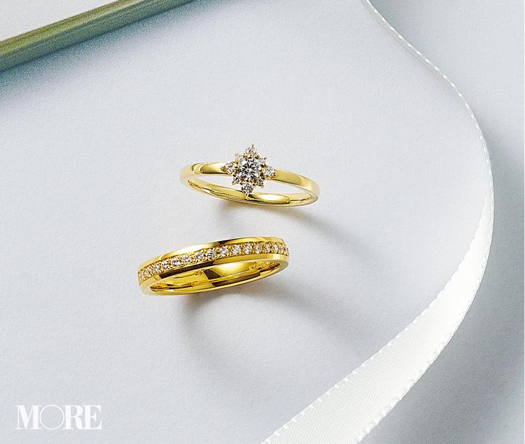 結婚指輪のおすすめブランド特集 - スタージュエリー、4℃、ジュエリーツツミなどウェディング・マリッジリングまとめ_10