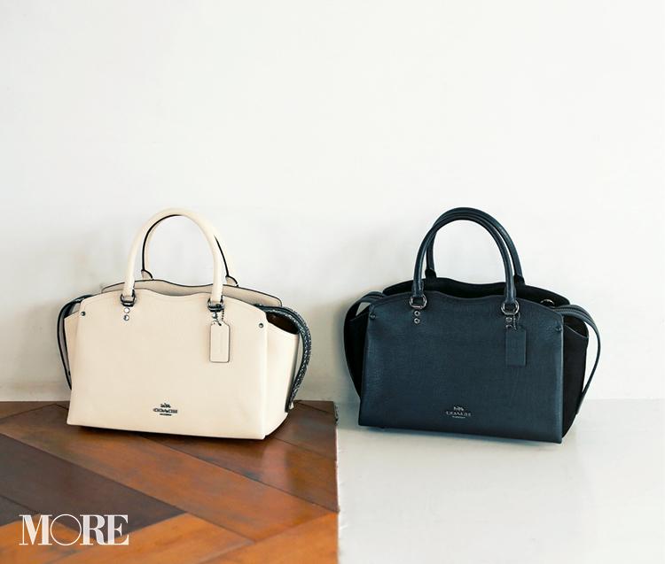 """20代のお仕事バッグ。持ってるだけで""""信頼される""""ブランド、新作レビュー☆_1_1"""