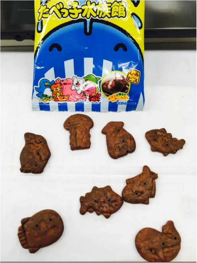 【新商品】ポテチの抹茶チョコ味〜〜!甘じょっぱ。で手が止まらない^ ^_8
