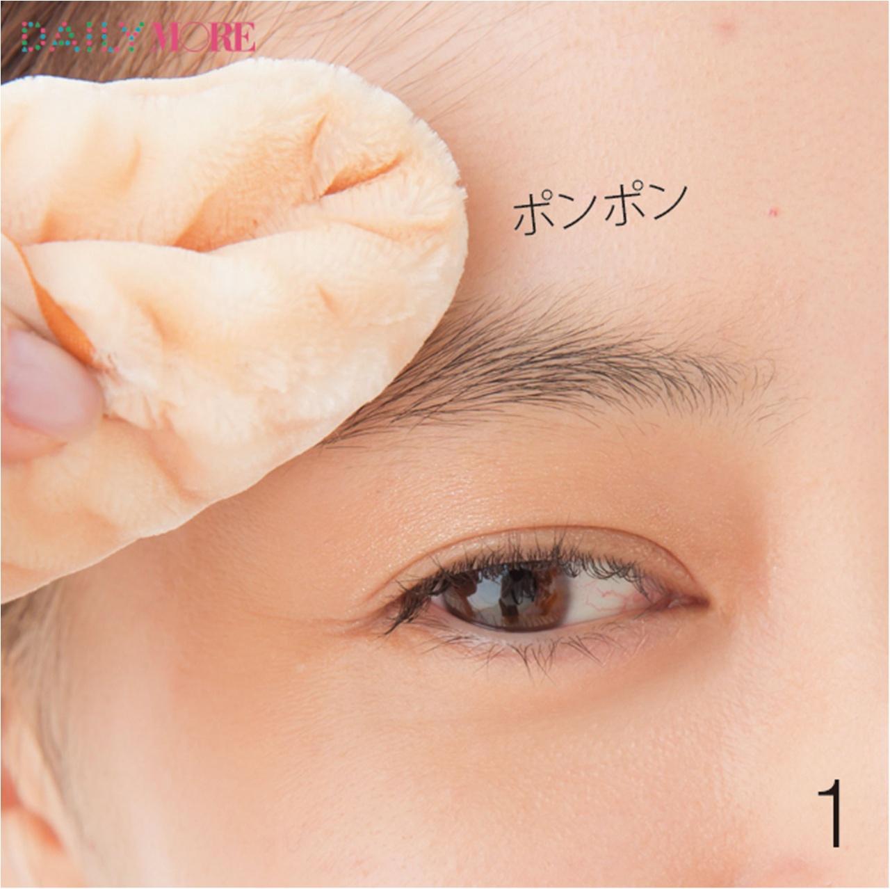 平行眉メイク特集 - 眉毛の形の整え方、描き方のポイントまとめ_3