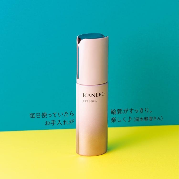 【ベストコスメ】 スキンケア部門 《おすすめ美容液》 カネボウ / リフト セラム