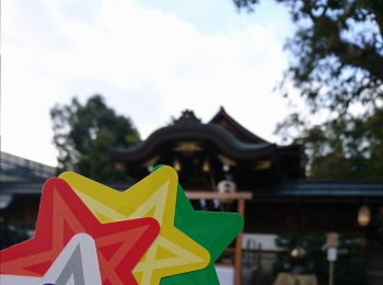 ≪関西・京都≫2019年厄除け・開運巡り☆晴明神社