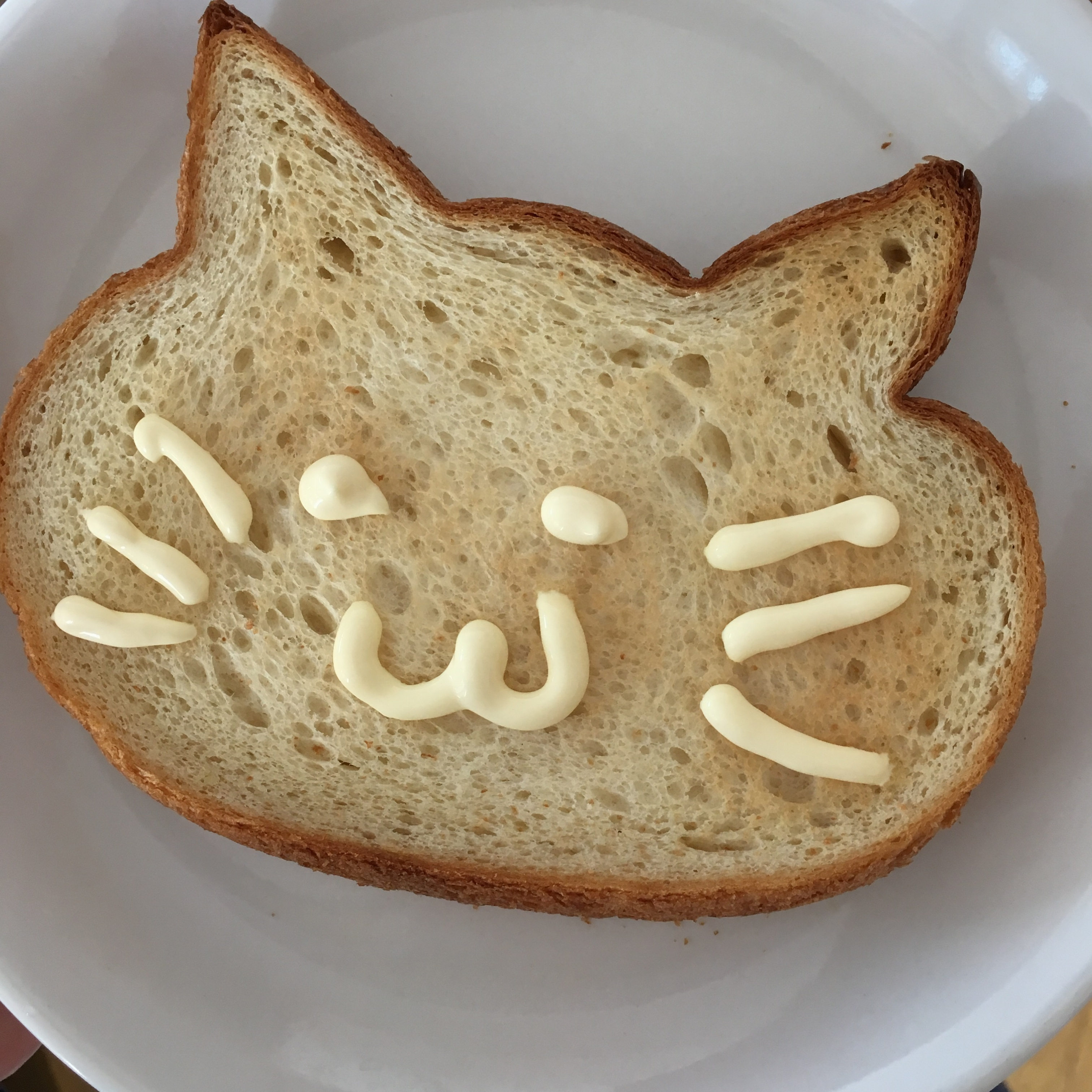 """ねこ型食パンでオシャレでかわいい""""おうちブランチ""""を楽しもう!♡_2"""
