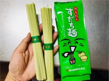 【ご当地モア】徳島名物★すだち果汁100%の《すだち麺》は一度食べる価値あり!♡