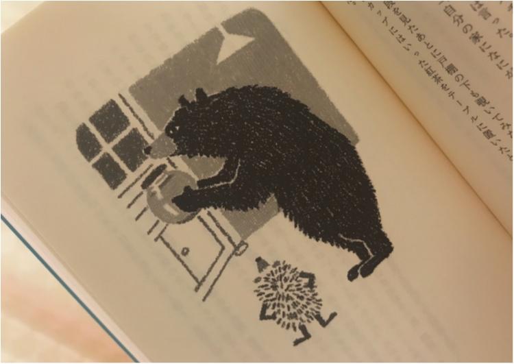 【読書の秋】話題の可愛い小説!1人の時間を有意義に過ごしてみる。_2