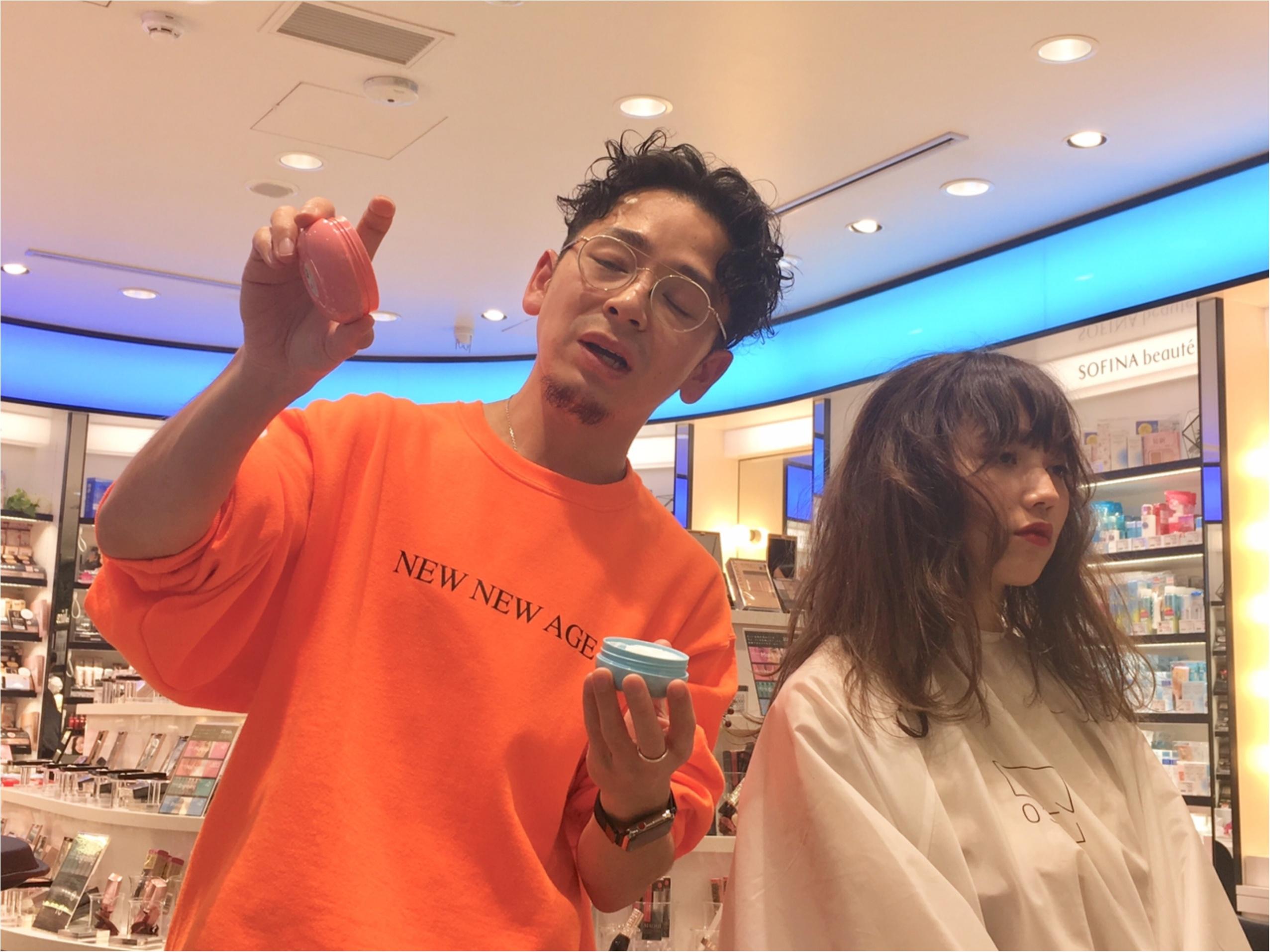 【銀座BeautyU】ヘアスタイリングセミナーでマンネリ解消!?_2