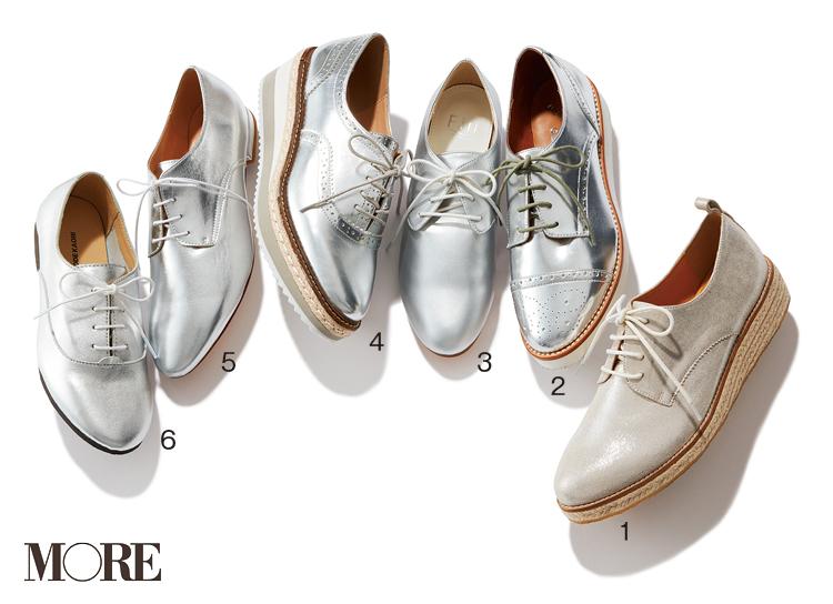 いつもの足もと、ちょっと変えるならメタリックなおじ靴が可愛い! _1