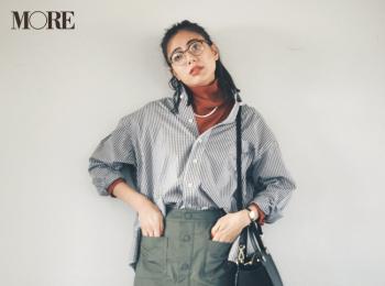 【今日のコーデ】シャツ×スカートがコンサバ見えしない最善策! タートルINでゆるっとこなれて〈土屋巴瑞季〉