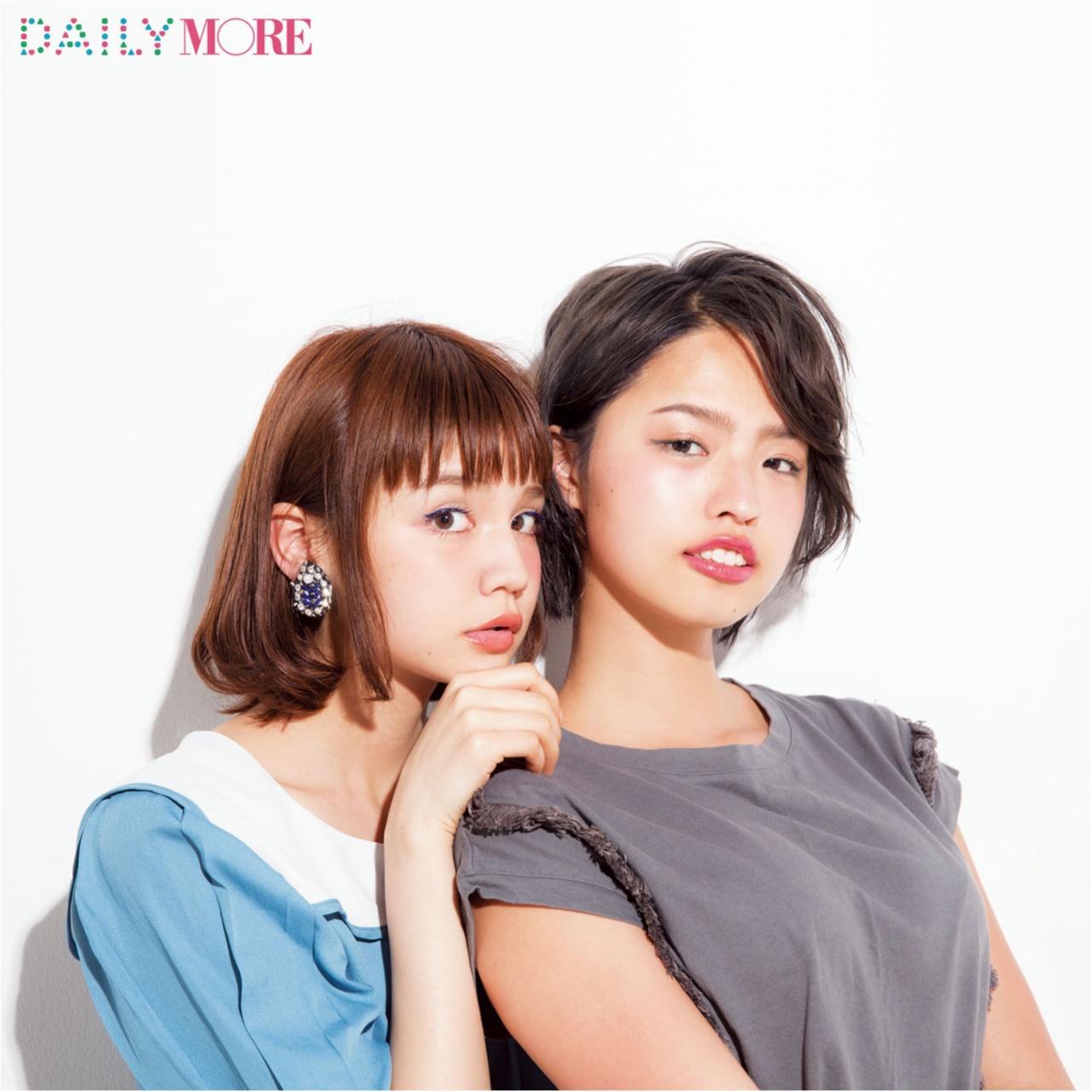 日差しを味方につける目元を♡ 村田倫子ちゃんの「夏新色アイメイク」【女子トモBEAUTY】_1