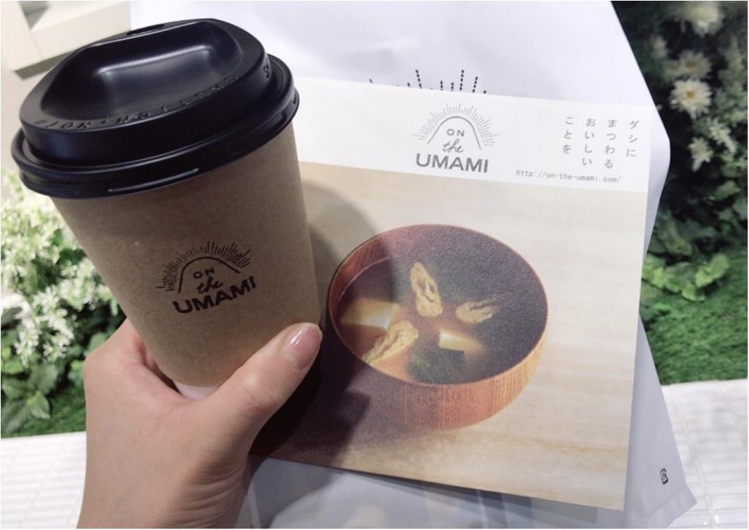 日本初!コーヒーのようにダシが楽しめる!?野菜のUMAMIたっぷりの《ハンドドリップだし》が飲める【オン ザ ウマミ】がおすすめ★_4
