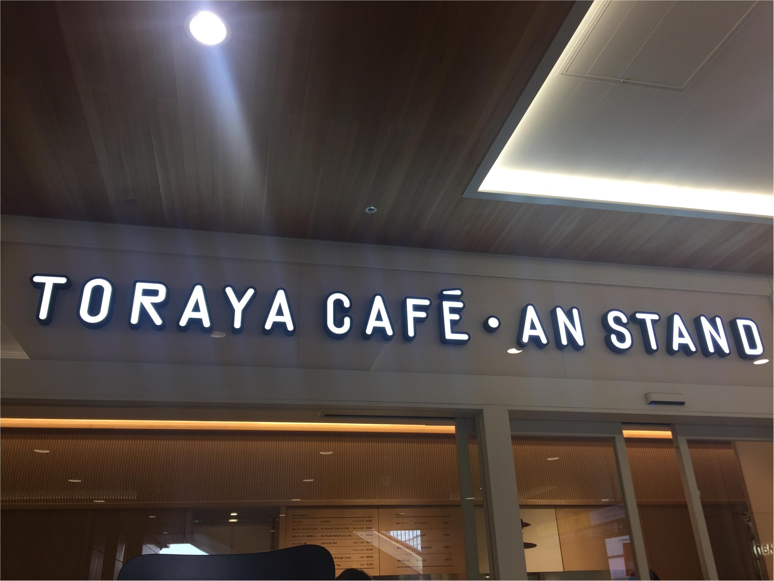 店舗があるのは都内だけ★5世紀にわたって和菓子屋を営んでいる【TORAYA】が生み出す新しい形とは...❤︎_1