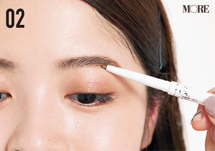 眉の形が定まらない人の原因は「眉山」! 眉山の見つけ方、自然な毛流れを作るコツetc. 正しい描き方、教えます_5