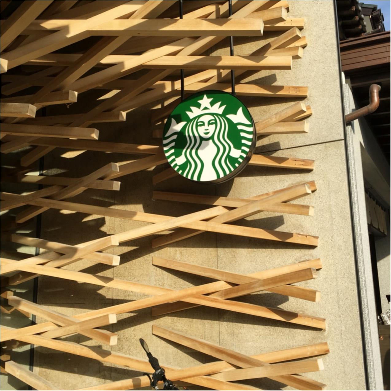 【 日本の珍しいスタバに行きたい♪ 】 芸術的な木のデザインが美しい♡ 大宰府天満宮のスターバックス♡♡_2