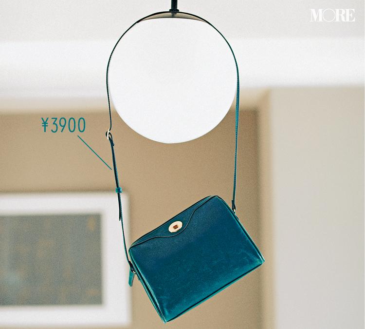 【最新】バッグ特集 - 『フルラ』など、20代女性が注目すべき新作や休日・仕事におすすめの人気ブランドのレディースバッグまとめ_29