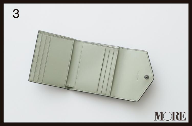 2019年におすすめのデザインは? グッドフォーチュンなお財布特集 | ファッション_8_3