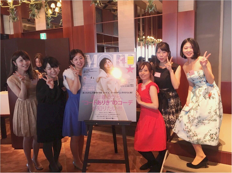 HAPPYに包まれた【MORE大女子会2017】の模様をレポートします♡_7