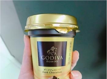 【GODIVA】ダークチョコレートを飲んでみた♡