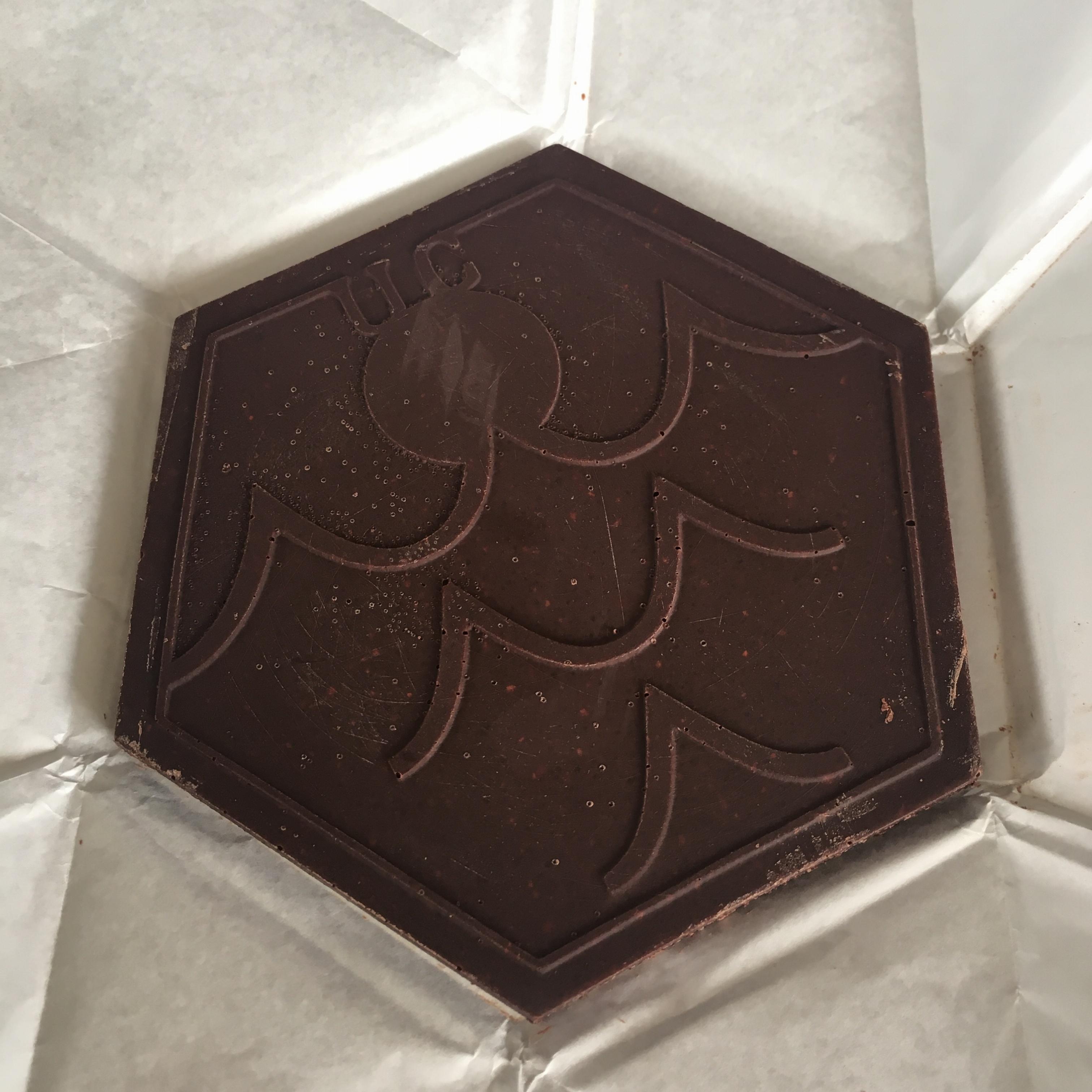 【広島・尾道】こんなチョコレートはじめて♪ カカオ豆と砂糖のみで作られる新鮮チョコレートはいかが? ♡_7