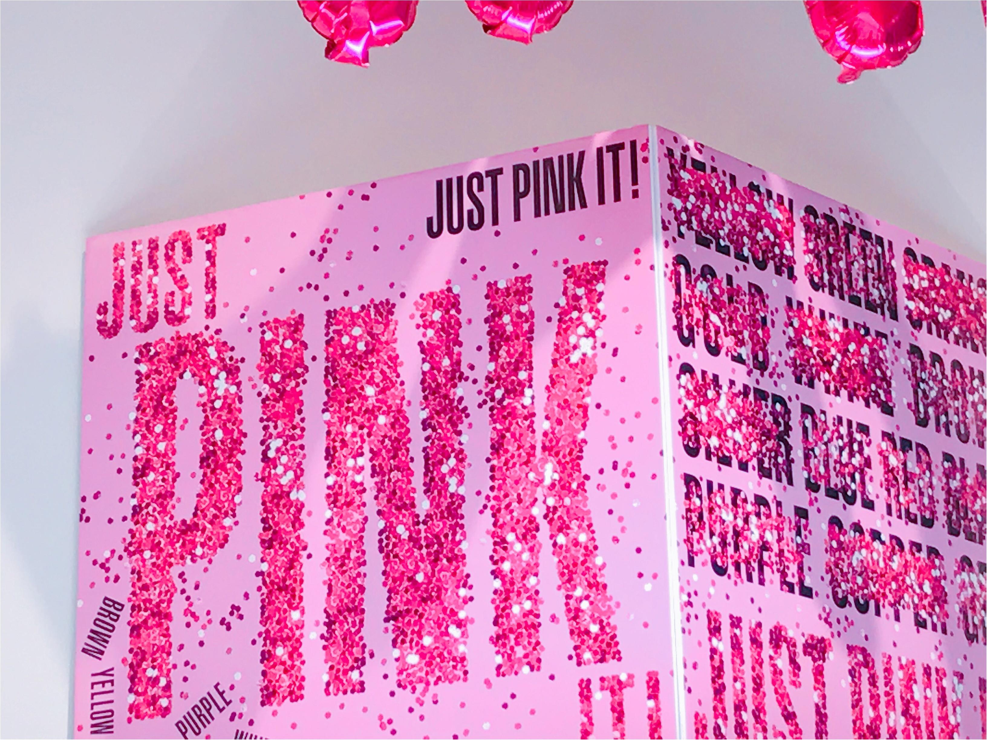 《JUST PINK IT!》この春は『ピンク』に囲まれたい♪【PLAZA】のピンク特集で限定の〇〇〇をGET♡_1