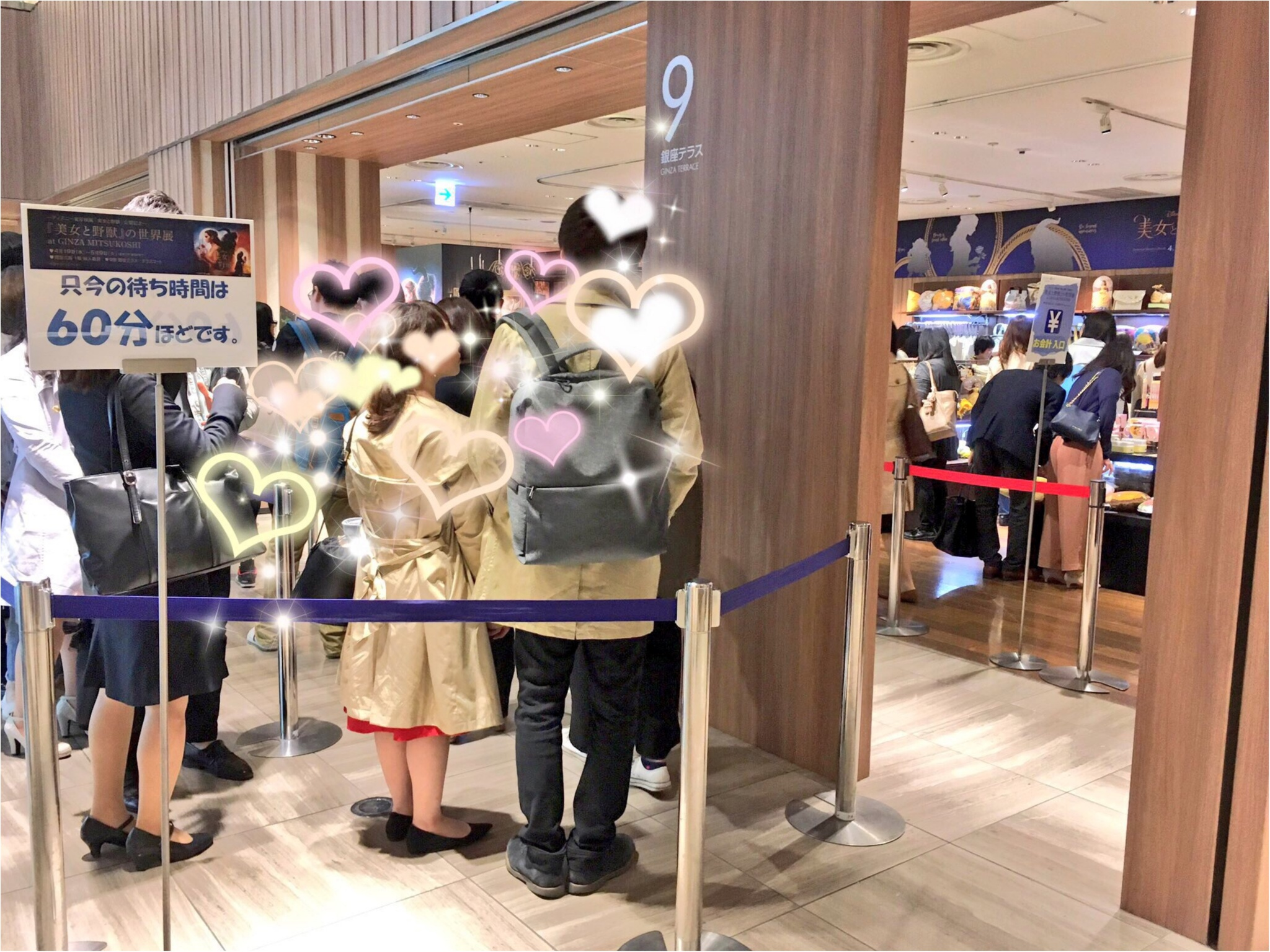 穴場スポット♡【美女と野獣】エマワトソン着用衣装を街中で発見♪_1