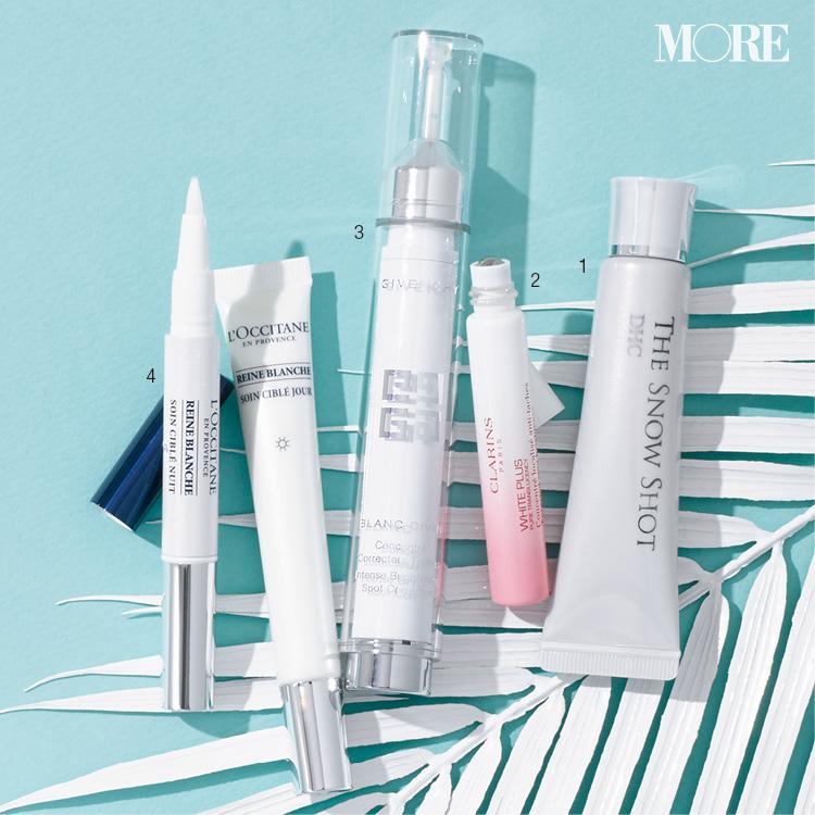 美白化粧品特集 - シミやくすみ対策・肌の透明感アップが期待できるコスメは?_2