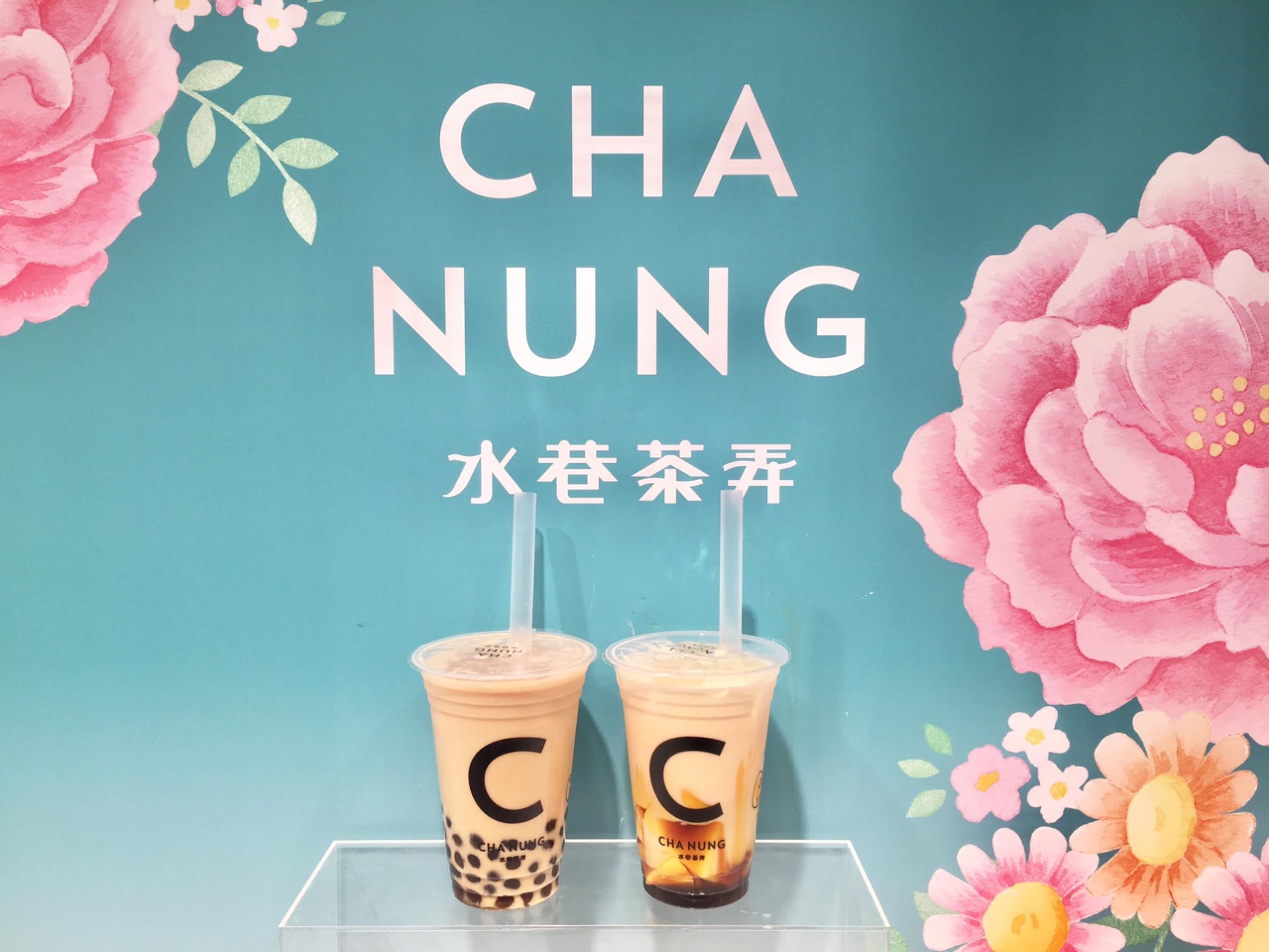 タピオカの次はプリン!?台湾の人気タピオカ店CHA NUNGが表参道にオープン_2