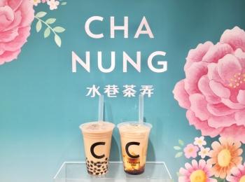 タピオカの次はプリン!?台湾の人気タピオカ店CHA NUNGが表参道にオープン