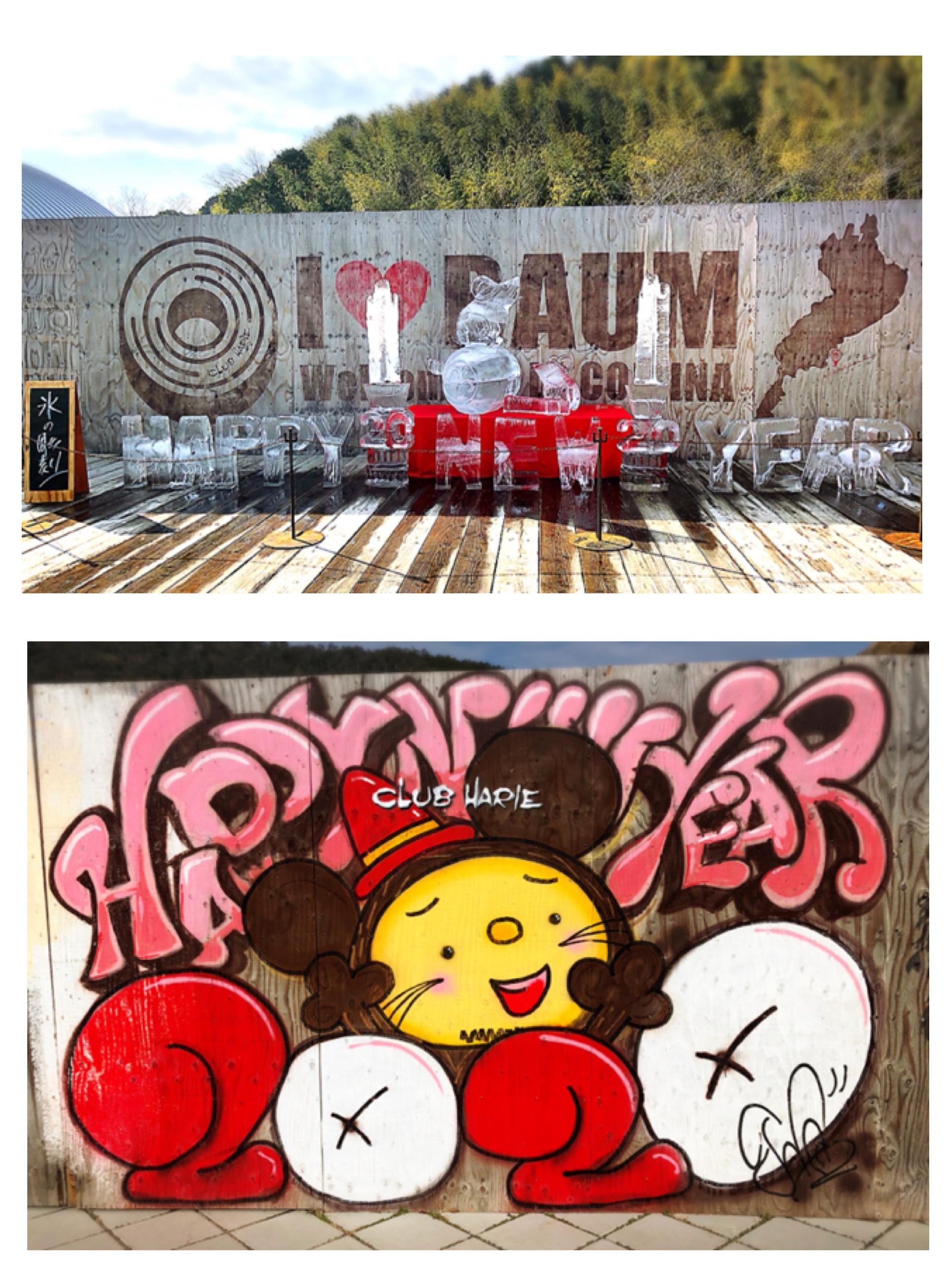 【#滋賀】《NEW YEAR ver.》CLUB HARIE♡ジブリ作品のような外観&壁画アートが魅力のラコリーナに行ってきました!_7