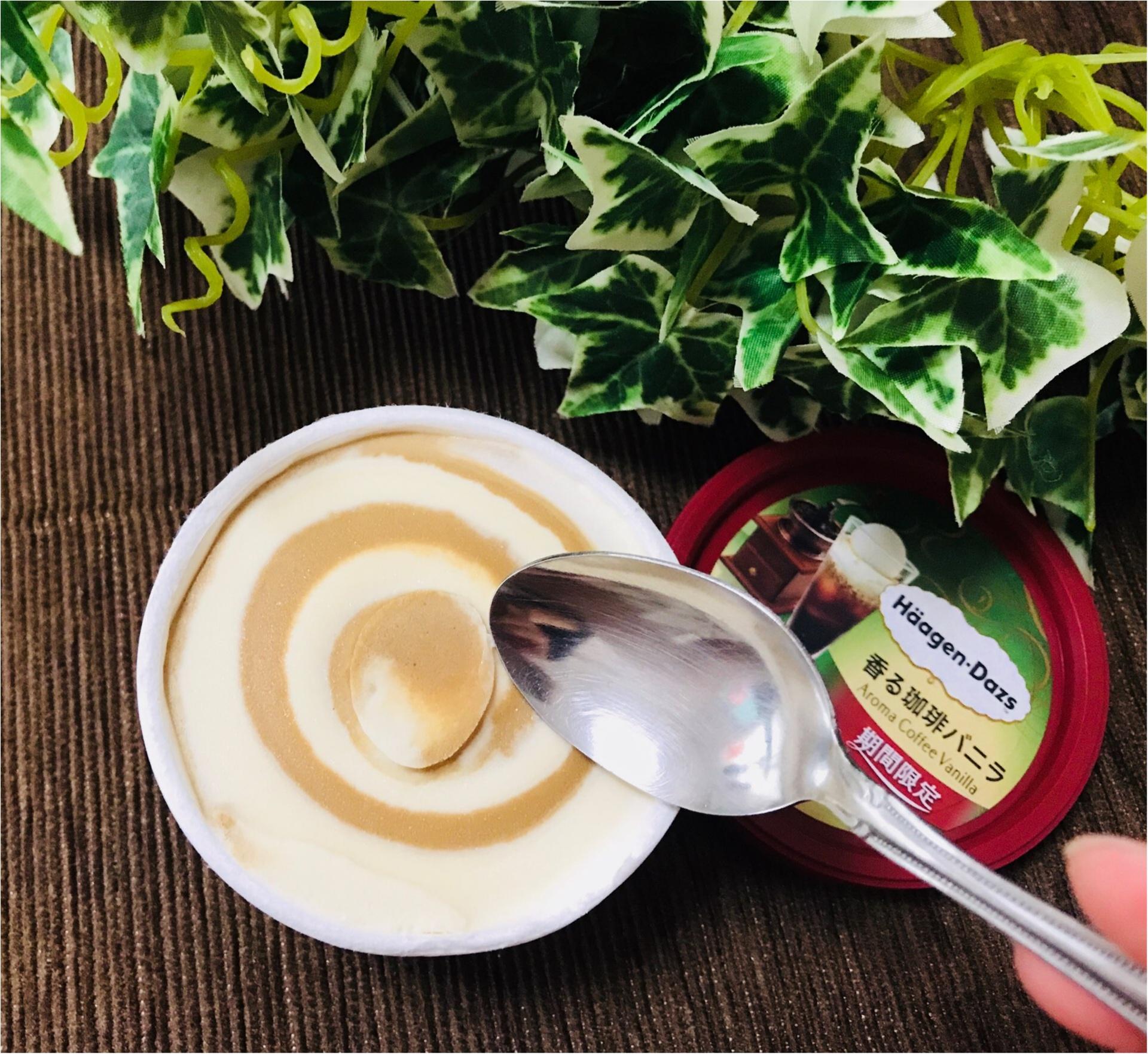 【ハーゲンダッツ】5月22日から期間限定発売★ちょっぴり大人な味わい《香る珈琲バニラ》が絶品♡♡コーヒー好きにはたまらない本格派アイス❤︎_2
