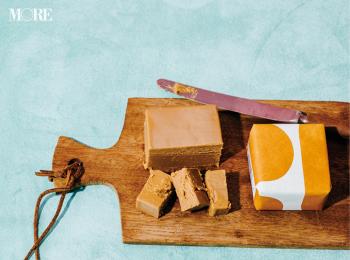 手土産チーズ、おしゃれ&絶品な6選! クリスマスパーティーや年末年始の帰省土産におすすめ photoGallery
