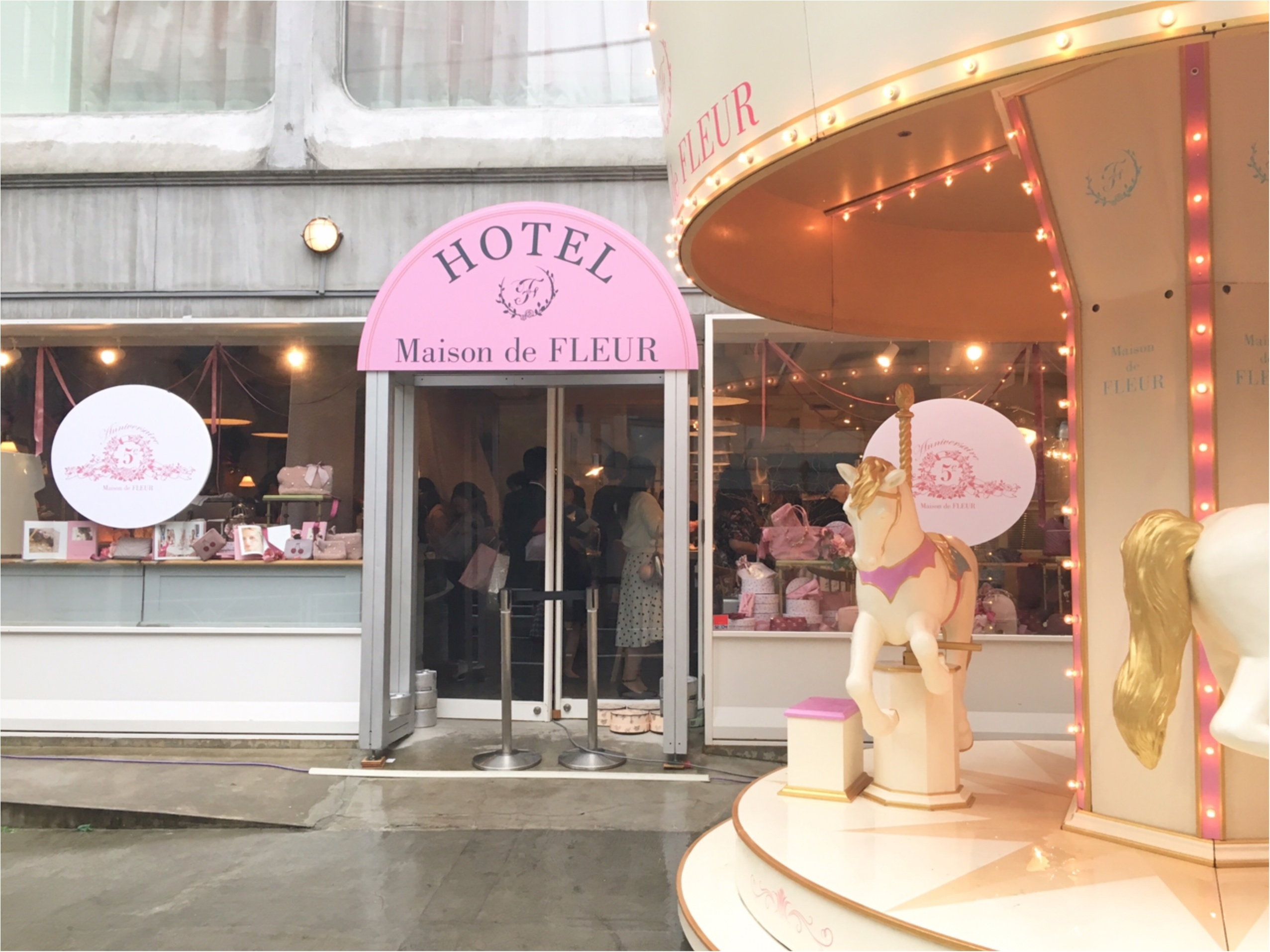 "《Maison de FLEUR 5th Birthday Party》""ホテル""がテーマ!メゾンドフルール5周年パーティ♡_1"