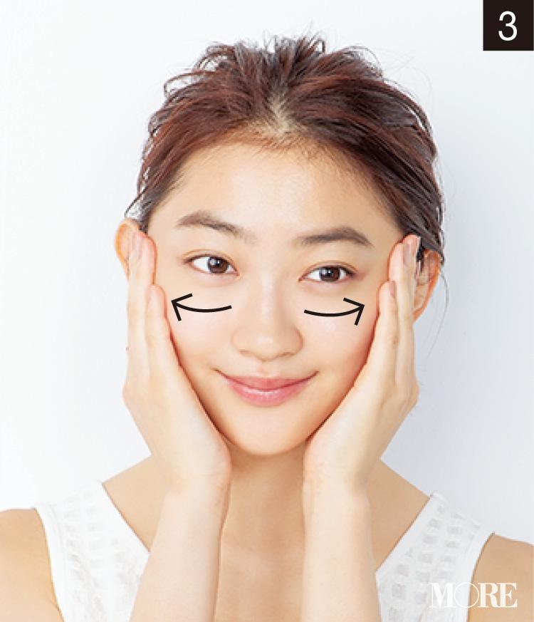 スキンケアの順番とおすすめアイテム特集 - 洗顔のやり方や化粧水の塗り方など、美プロ発のテクニックまとめ_18