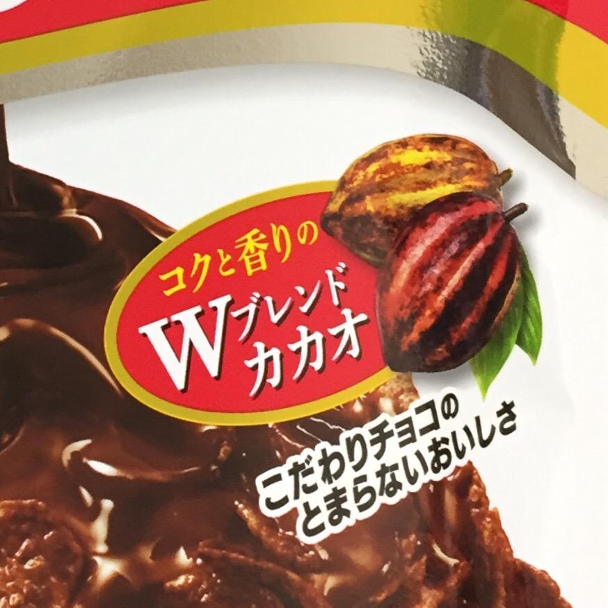 食べやすくなった!昔ながらのチョコフレーク♡_4