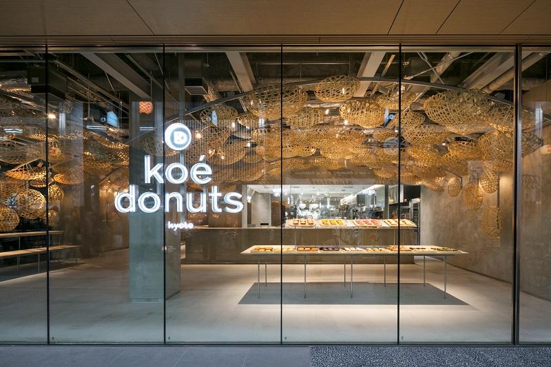 京都カフェのニューフェイス♡ ドーナツファクトリー「koe donuts」が、とにかくおしゃれすぎる件! 記事Photo Gallery_1_1