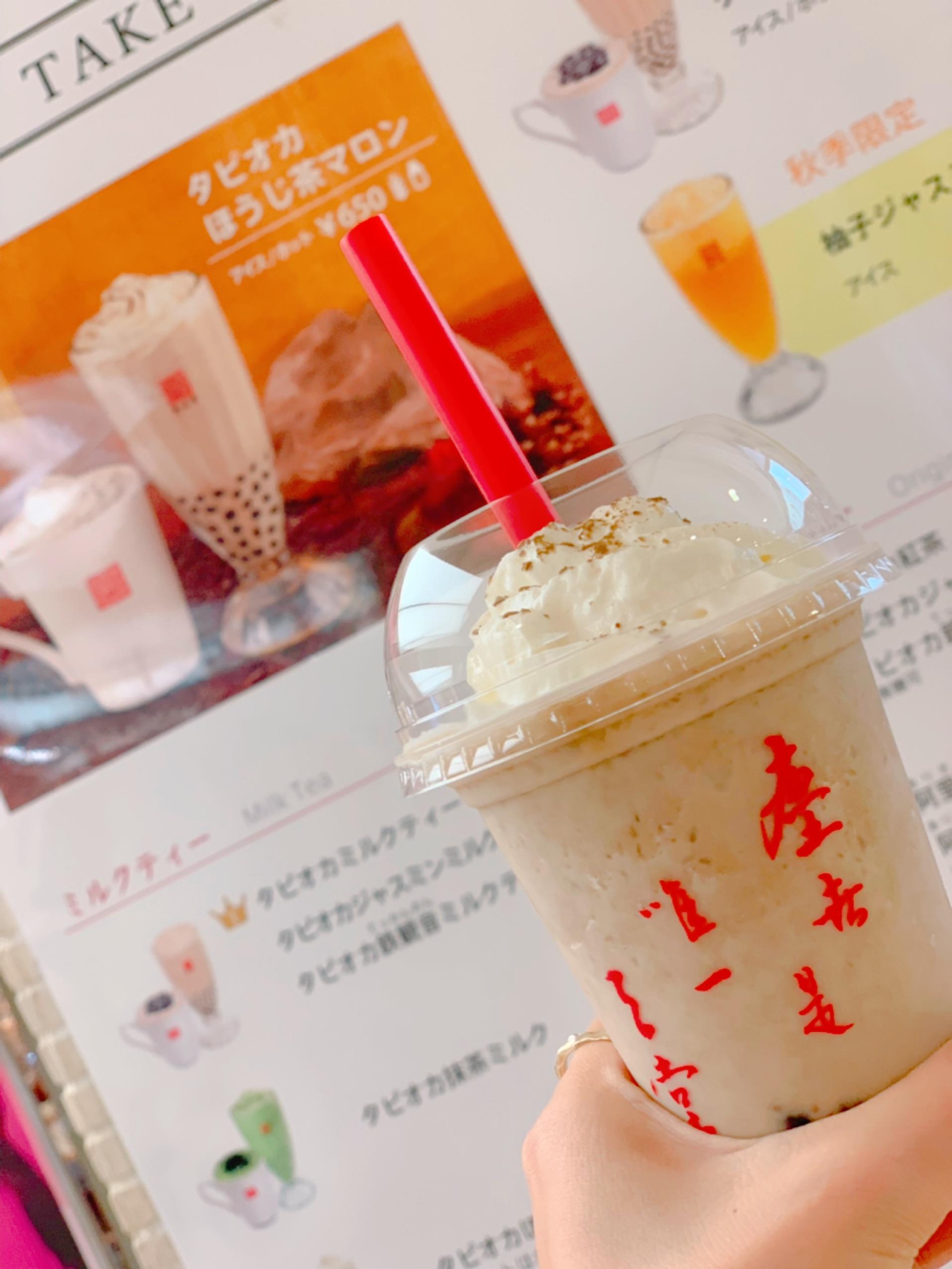《#タピ活❤️》秋の新作!【春水堂】タピオカほうじ茶マロンが美味しすぎる☻_2